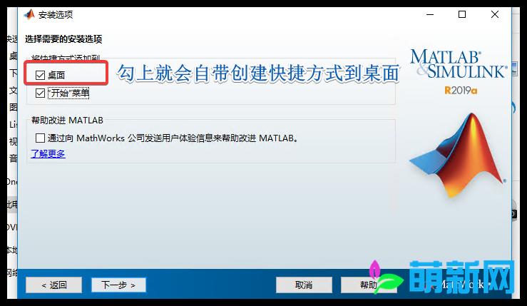 MATLAB R2019a v9 6 0 Win/Mac/Linux 官方原版破解版安装教程注册机迅雷